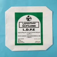 Buy cheap LQ-008LDPE Valve Bags from Wholesalers