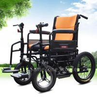 Wholesale Electric Wheelchair from china suppliers