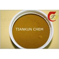 Wholesale Cationic Yellow 28 from china suppliers