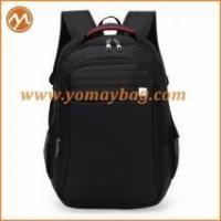 Buy cheap fashion girl backpack from Wholesalers
