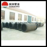 Wholesale Rubber Hose rubber discharge hose for marine construction from china suppliers