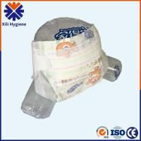 Buy cheap Disposable Baby Customized Diapers from Wholesalers