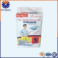 Buy cheap Adult Incontinence Disposable Pads Supplies from wholesalers