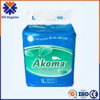 Buy cheap Adult Disposable Diapers Incontinence Products Supply from wholesalers