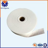 Buy cheap Soft And Fluffy Acquisition Layer For Diaper from wholesalers
