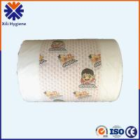 Wholesale Laminated Film For Making Adult Baby Diaper Materials from china suppliers