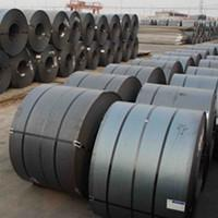 Wholesale Hot Rolled Steel Coils from china suppliers