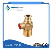 Wholesale 12kg Valve from china suppliers