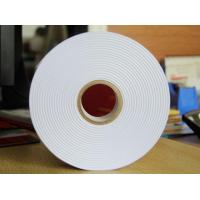 Buy cheap Smooth double sided woven edge polyester satin from wholesalers