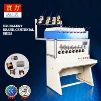 Wholesale Automatic twisted winding machine from china suppliers