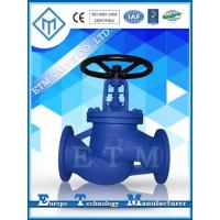 Wholesale DIN Bellows Sealed Stop Valve from china suppliers