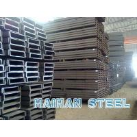 STEEL U CHANNEL/UPN