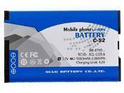 China C-S2 Cell Phone Battery for Blackberry on sale