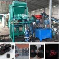 Wholesale Hydraulic coconut shell charcoal press machine from china suppliers