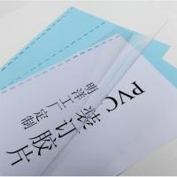 China Clear Plastic A4 Book Cover on sale