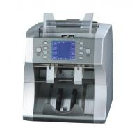 Wholesale Banknote Sorter Item:JBS-150 from china suppliers