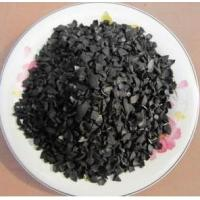 Wholesale products Nut shell activated carbon from china suppliers