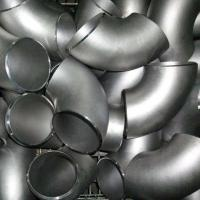 Wholesale Galvanized elbow from china suppliers