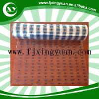 Wholesale Adult diapers Raw Material PP Frontal Tape from china suppliers