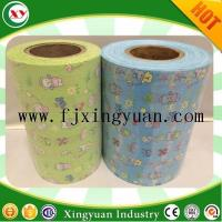 Wholesale Velcro Magic frontal tape for disposable diaper raw materials from china suppliers
