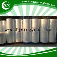 Wholesale Hydrophilic nonwoven for sanitary napkin from china suppliers