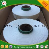 Wholesale High elasticity 620D 720D 840D spandex for diaper from china suppliers