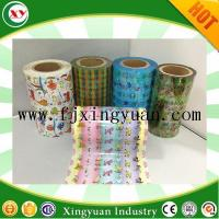 Wholesale PP frontal tape for baby diapers from china suppliers