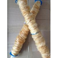 China Dried Tubed Hog Casing on sale