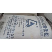 Buy cheap Aluminium Hydroxide H-WF-75 from wholesalers