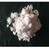 Buy cheap ALUMINIUM HYDROXIDE WET POWDER from wholesalers