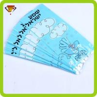 Wholesale Cello Bag/candy Bag-Blue Sky Bag JFSJ5713 from china suppliers
