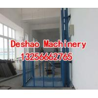 Wholesale Wall hanging type lifting elevator from china suppliers