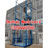 Wholesale Ningjin guide rail type elevator from china suppliers