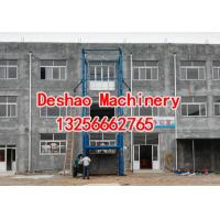 Wholesale Outdoor rail chain lift from china suppliers