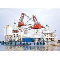 Buy cheap HZS Series Maritime Work Concrete Mixing Station from wholesalers