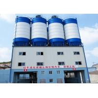 Buy cheap Powder Silo Top Mounted Commercial Concrete Mixing Station from wholesalers