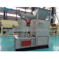 Buy cheap Charcoal Plant Hammer Crusher from wholesalers