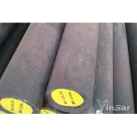 Buy cheap Hot Rolled Steel AISI 4140/ JIS SCM440/ DIN 42CrMo4 HOT ROLLED ALLOY STEEL BAR from wholesalers