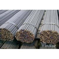 Buy cheap Hot Rolled Steel ASTM 1020/S20C HOT ROLLED CARBON STEEL BAR from wholesalers