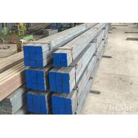 Buy cheap Hot Rolled Steel ASTM 1045/S45C/C45 HOT ROLLED CARBON STEEL BAR from wholesalers