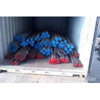 Buy cheap Hot Rolled Steel AISI 4130/ JIS SCM430 HOT ROLLED ALLOY STEEL BAR from wholesalers