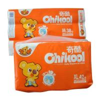 Buy cheap Ohikool Baby Diapers XL42 from Wholesalers
