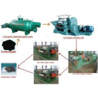 China Rubber Cracker Mill reclaim rubber manufacturing process Reclaim Rubber Plant on sale