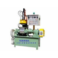 Buy cheap 3L mixer from wholesalers