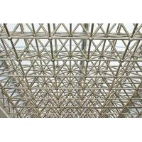Buy cheap Space Frame stainless steel truss from wholesalers