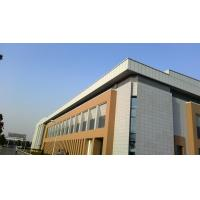 Buy cheap Space Frame Suzhou foreign language school Steel structure Stadium from wholesalers