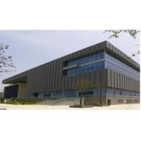 Buy cheap Space Frame Tinghu Art Center in Yancheng from wholesalers
