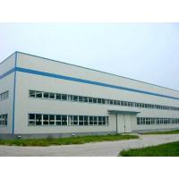 Buy cheap Space Frame Al-Mg-Mn panel steel structure frame warehouse from wholesalers