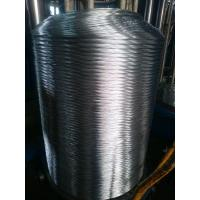 China Armoring Cable Wire on sale