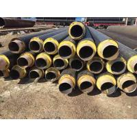Centrifugal glass wool insulation pipe
